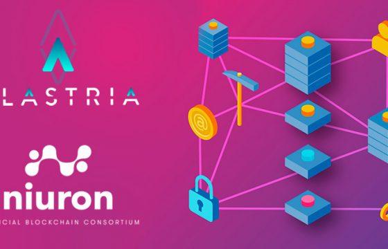 consorcios españoles blockchain