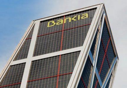 Bankia mira las Finanzas Descentralizadas