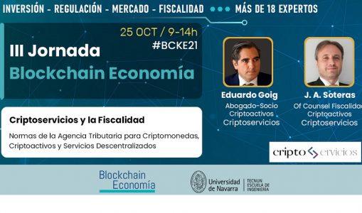 Fiscalidad de criptoactivos en III Jornada Blockchain Economía
